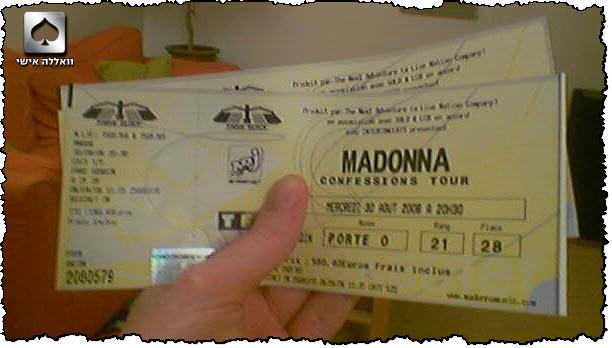 כרטיסים למדונה