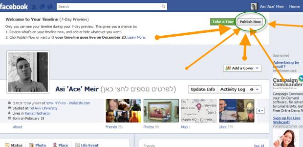 הפרופיל החדש של פייסבוק