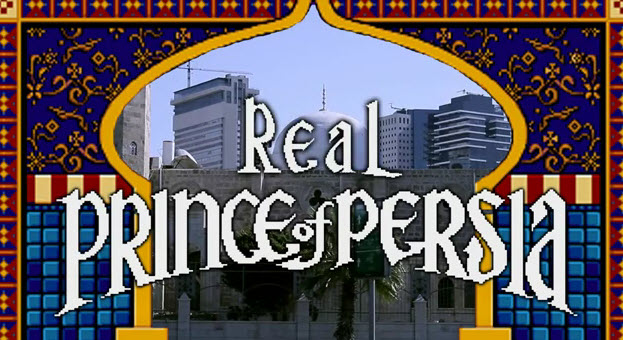 הנסיך הפרסי בתל אביב