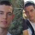 משטרת ישראל מפרסמת בשעות אלה תמונה עם הכיתוב הבא: אנו מבקשים את עזרתכם בחיפוש אחר חייל נעדר: גולשים יקרים, כוחות של משטרת ישראל […]