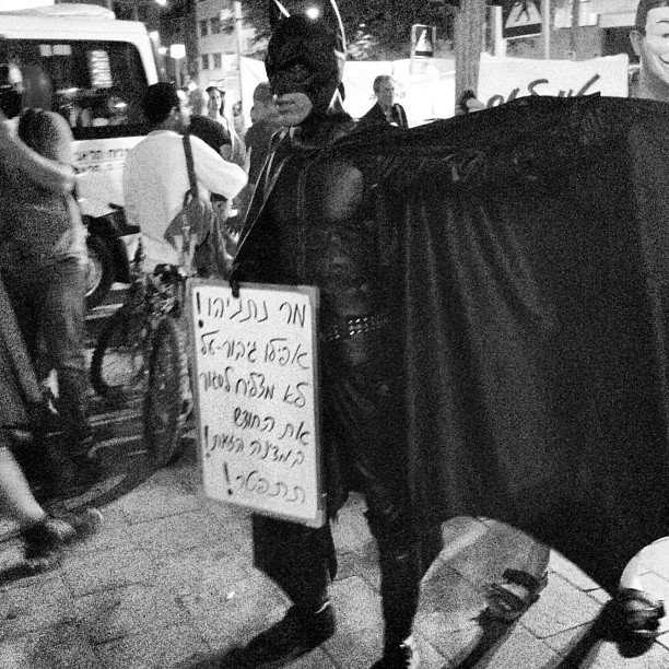 באטמן הישראלי