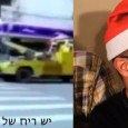 סרטונים ישראליים מצחיקים לשבור את השבוע יום שלישי היום וזה הזמן שבו דילישיס אמור לקרות אבל השבוע לא מצאתי דיל מספיק סקסי לפרסם […]