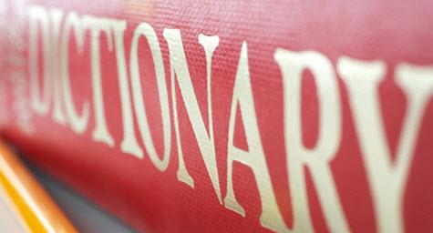 מילון מונחים