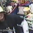 המשטרה העלתה היום ליוטיוב וידאו של שוד מזויין בקיוסק שקרה לפני יותר משנה. לדבריהם, בתאריך ה10.10.10 נכנס אלמוני חמוש בסכין לפיצוציה ביפו, ברחוב […]