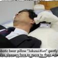 פיתוח יפני מהפכני מציג פיתרון חדשני לטיפול בנחירות. הפיתרון החדשני הוא למעשה כרית בצורת דובי. אולם, לא די בכך שהכרית בצורת דובי כדי […]