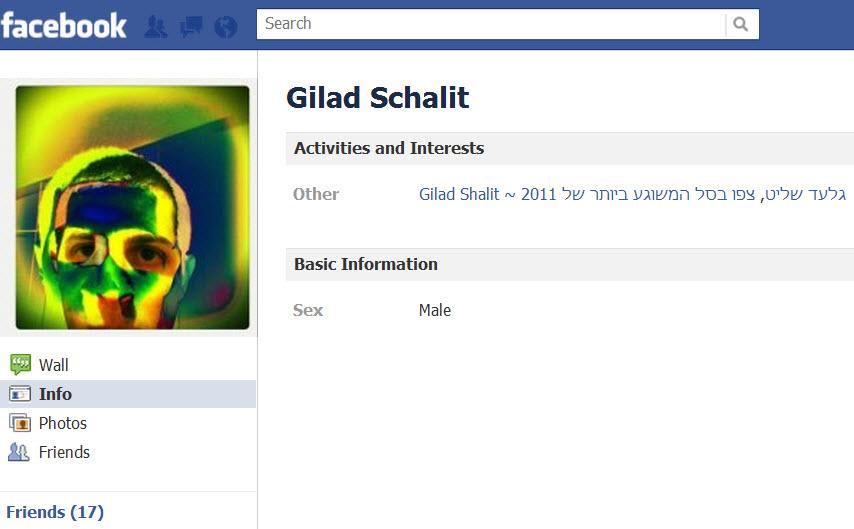 הפייסבוק של גלעד שליט