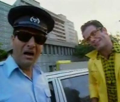 התחצפות לשוטר