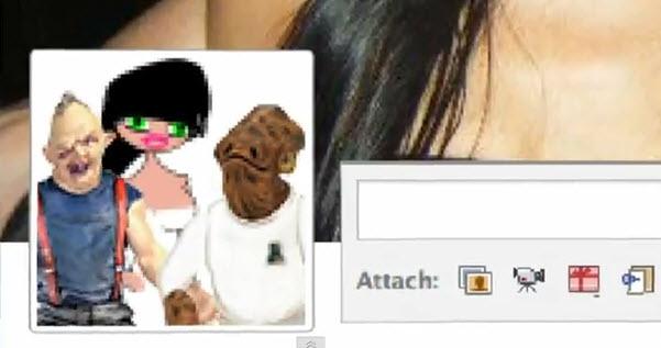 ראפ הפייסבוק