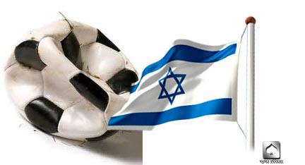 כדורגל ישראלי