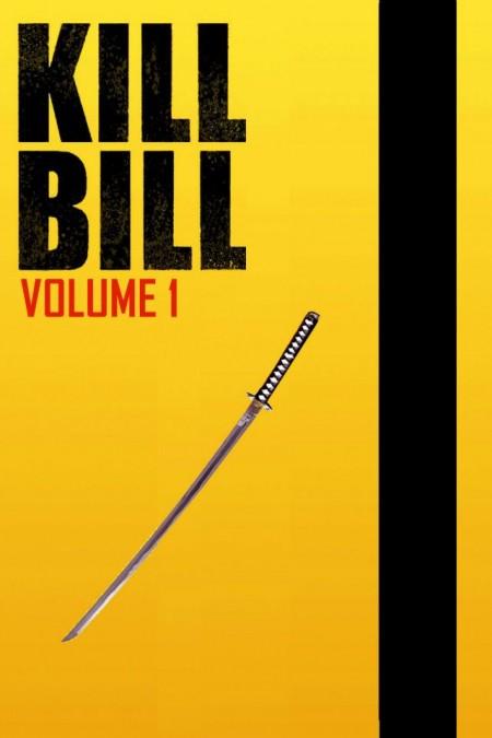 קיל ביל