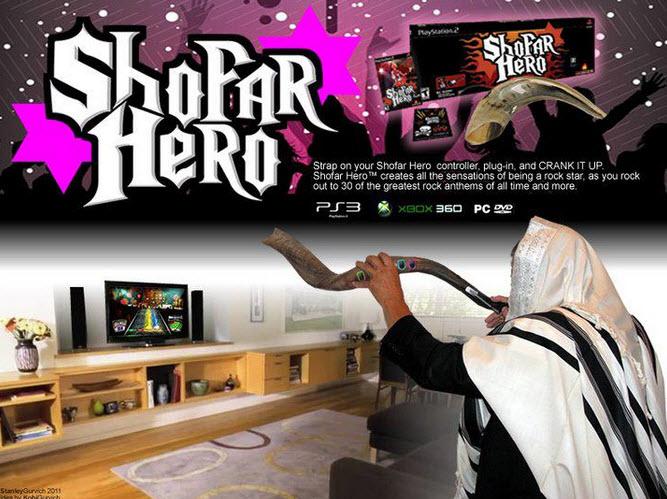 shofar hero