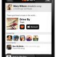 תכירו את Equala, אפליקציית רדיו חדשה מהאנשים שהביאו את ListNplay המצויינת. מה שמבדיל את איקואלה מאפליקציות מוזיקה אחרות היא שכל המזיקה מתבססת על […]