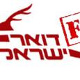 סרטון שחשף מוקדם יותר היום עמרי חיון, מראה פקידה קטנה בדואר ישראל בשעת עבודתה. הפקידה מדברת בקולי קולות בטלפון תוך שהיא מסמנת חבילות […]
